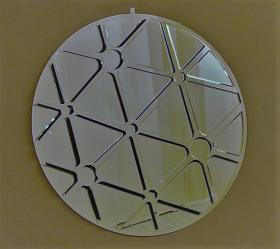 Καθρέφτης R-XGJ043 112x112 cm